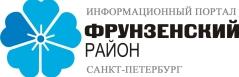 Информационный портал. Фрунзенский район